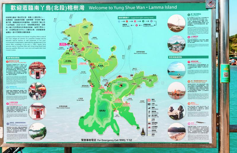 Outdoor map of Lamma Island in Hog Kong displays all main sights and facilities located on island. Hong Kong - January 25, 2016: The outdoor map of Lamma Island royalty free stock photo