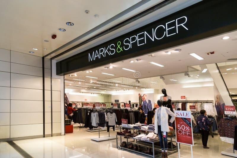 HONG KONG - 29 janvier 2017 : Le PLC de Marks and Spencer est un B important photo stock