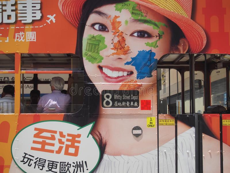 HONG KONG - 23. Juli 2014 Straßenbahnen in Hong Kong stockbild