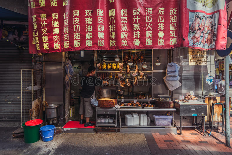 Hong kong Kitchen royalty free stock images