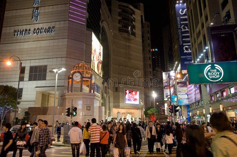 hong kong kwadrata czas fotografia stock