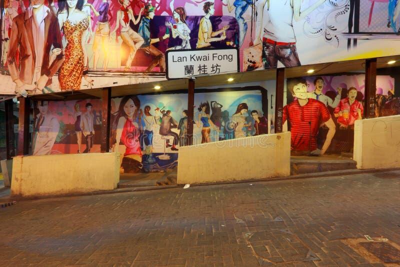 Hong kong lan kwai fong fotografia stock