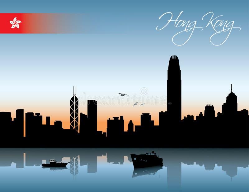 Hong Kong linia horyzontu ilustracja wektor