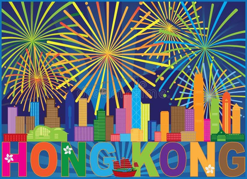 Hong Kong linii horyzontu fajerwerków wektoru ilustracja ilustracji