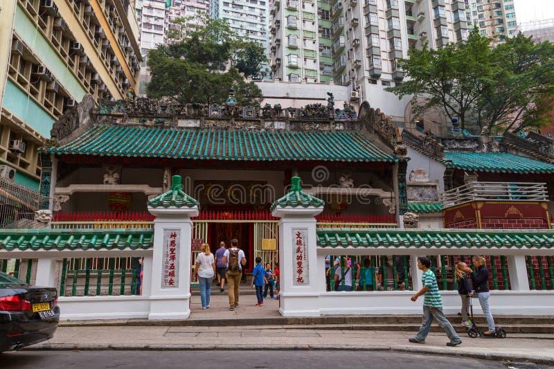 hong kong mężczyzna mo świątynia zdjęcie stock