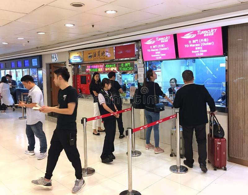 Hong Kong Macau Ferry Terminal lizenzfreies stockfoto