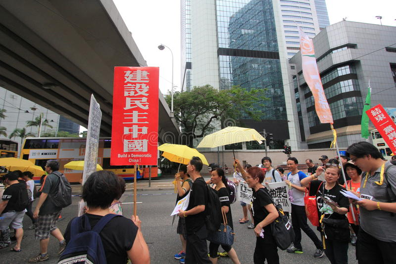 2015 Hong Kong march event of 26th anniversary of Tiananmen Square protests of 1989. The 26th anniversary of Tiananmen Square protests of 1989 march, located in stock images