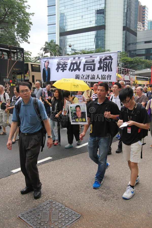 2015 Hong Kong march event of 26th anniversary of Tiananmen Square protests of 1989. The 26th anniversary of Tiananmen Square protests of 1989 march, located in royalty free stock photos