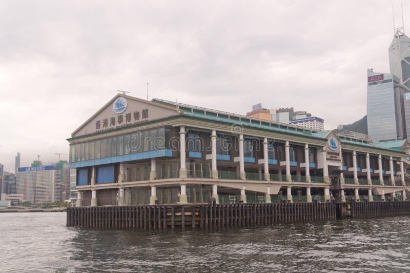 Hong Kong maritimt museum royaltyfria foton