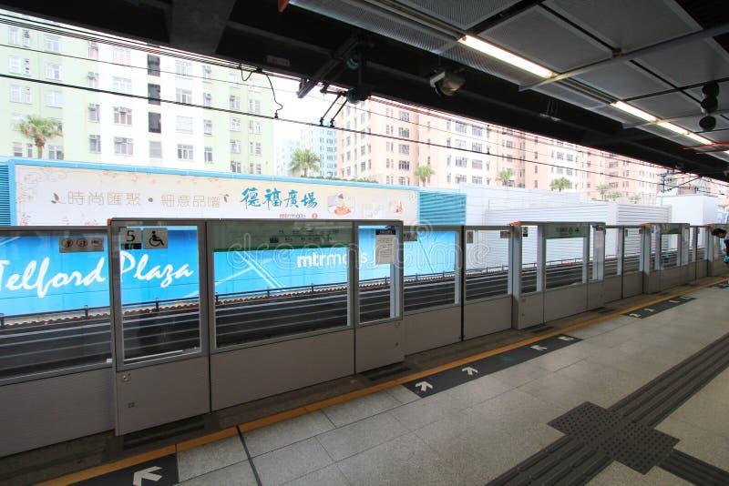Hong Kong Mass Transit Railway (MTR) plattform arkivfoton