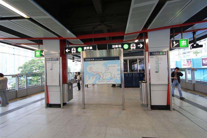 Hong Kong Mass Transit Railway (MTR) plattform arkivbilder