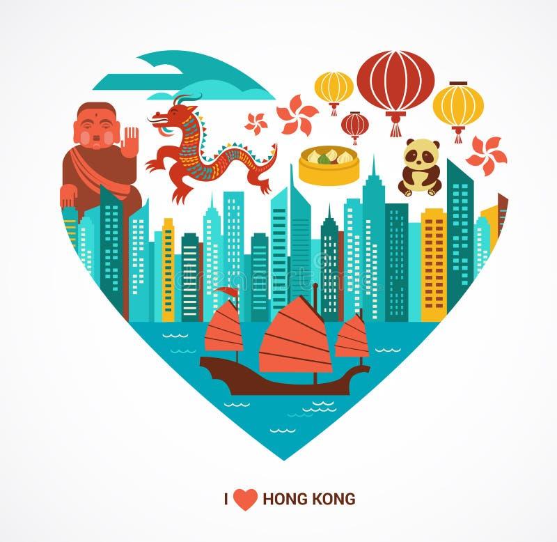 Hong Kong miłości tło i wektor ilustracja ilustracja wektor