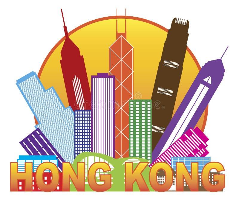 Hong Kong miasta linii horyzontu okręgu koloru wektoru ilustracja ilustracja wektor