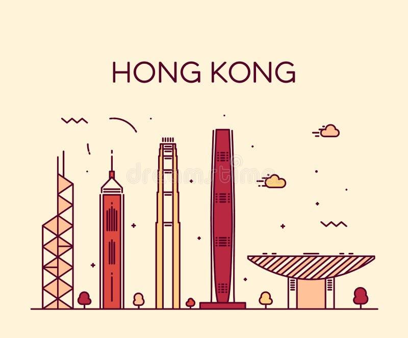 Hong Kong miasta linii horyzontu sylwetki szczegółowy wektor royalty ilustracja