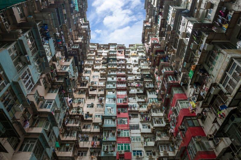 Hong Kong Mieszkaniowy mieszkanie fotografia royalty free