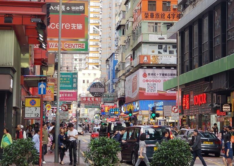 Hong Kong Mong Kok imagenes de archivo