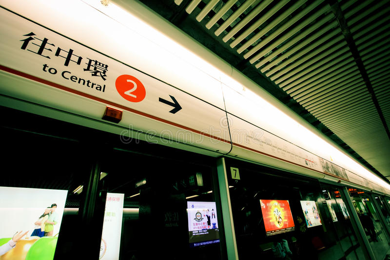 Hong Kong MTR To Central royalty free stock images