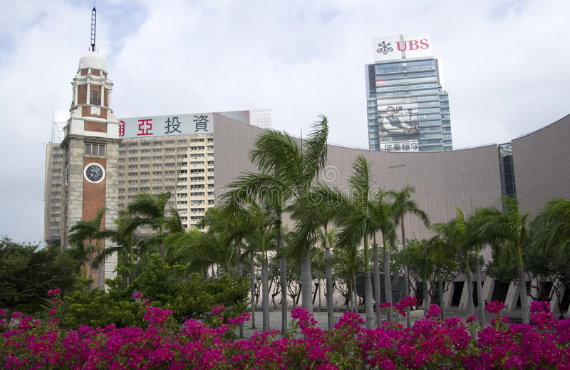 Hong Kong Museum di arte e della torre di orologio fotografia stock