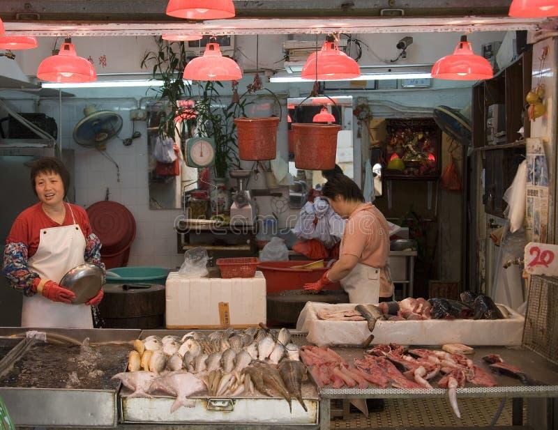 Hong Kong - nasser Markt stockbilder