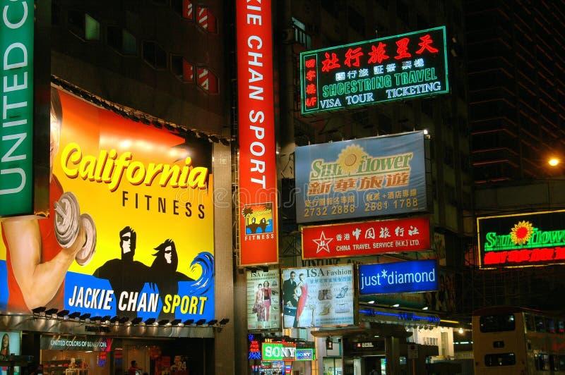 Hong Kong: Nathan Road Signs at Night