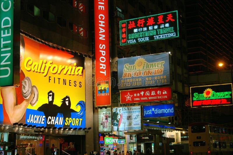 Hong Kong: Nathan Verkehrsschilder lizenzfreies stockfoto