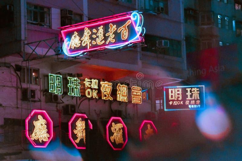 Hong Kong neo ljus annonsering fotografering för bildbyråer