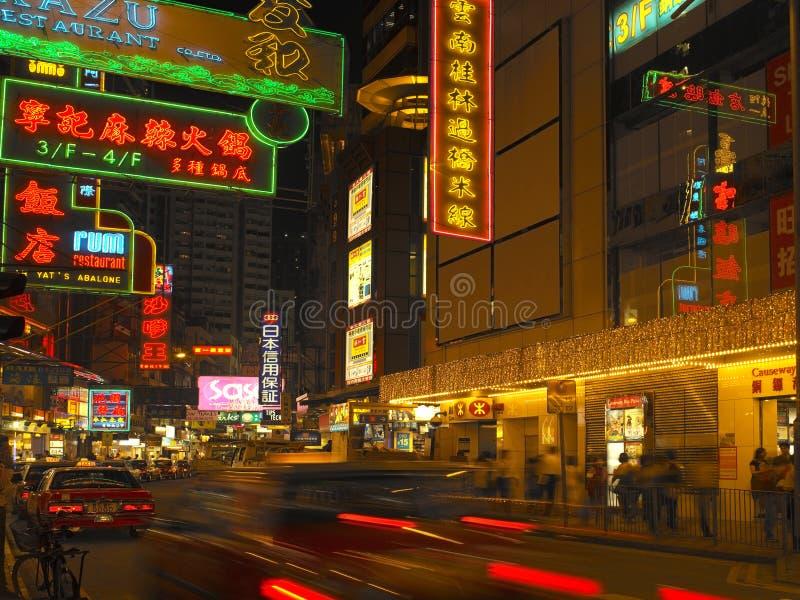 Download Hong Kong nightlife editorial stock image. Image of hong - 16524059