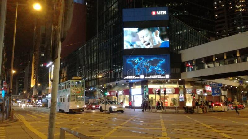 Hong Kong nocy Środkowy widok zdjęcia royalty free