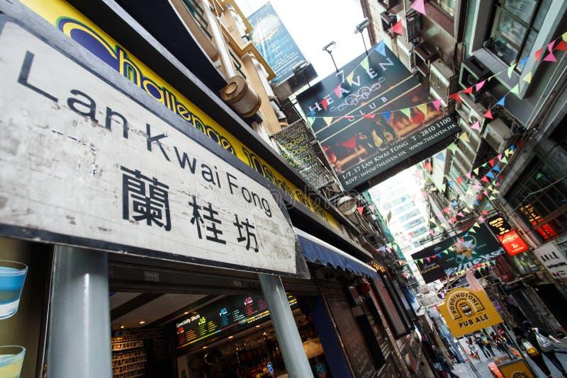HONG KONG - NOVEMBER 26 2013: Bezige LKF (Lan Kwai Fong Festiv royalty-vrije stock fotografie