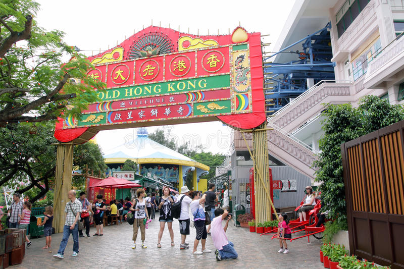 Hong Kong : Ocean Park stock photo