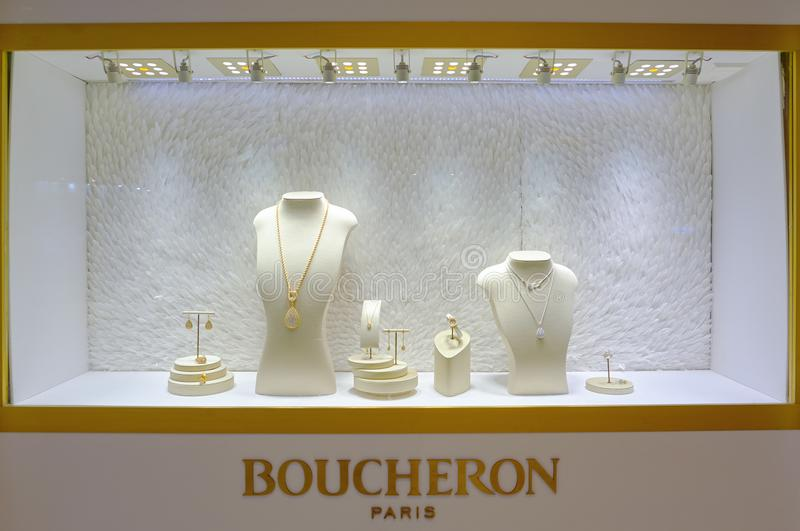 Boucheron jewellery. HONG KONG - OCTOBER 25, 2015: Boucheron jewellery on display stock photos