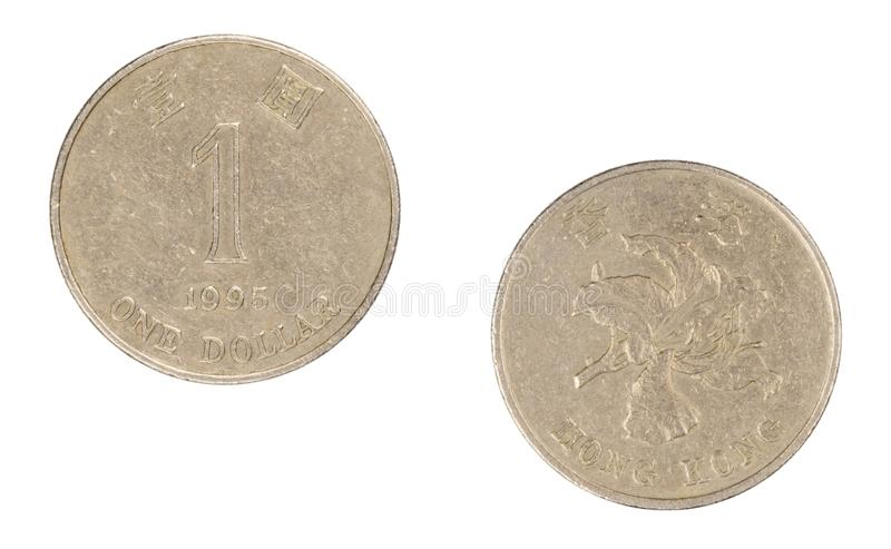 Hong Kong One Dollar Coin  isolated a white background royalty free stock images