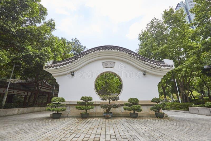 Hong kong park stock image
