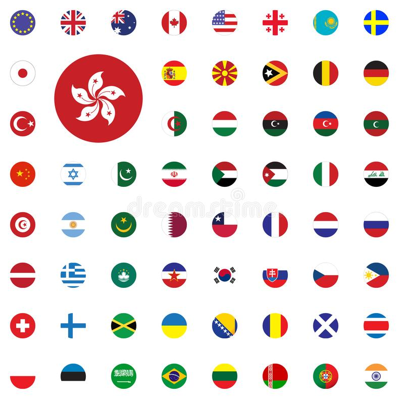 Hong Kong round flag icon. Round World Flags Vector illustration Icons Set. Hong Kong round flag icon. Round World Flags Vector illustration Icons Set royalty free illustration
