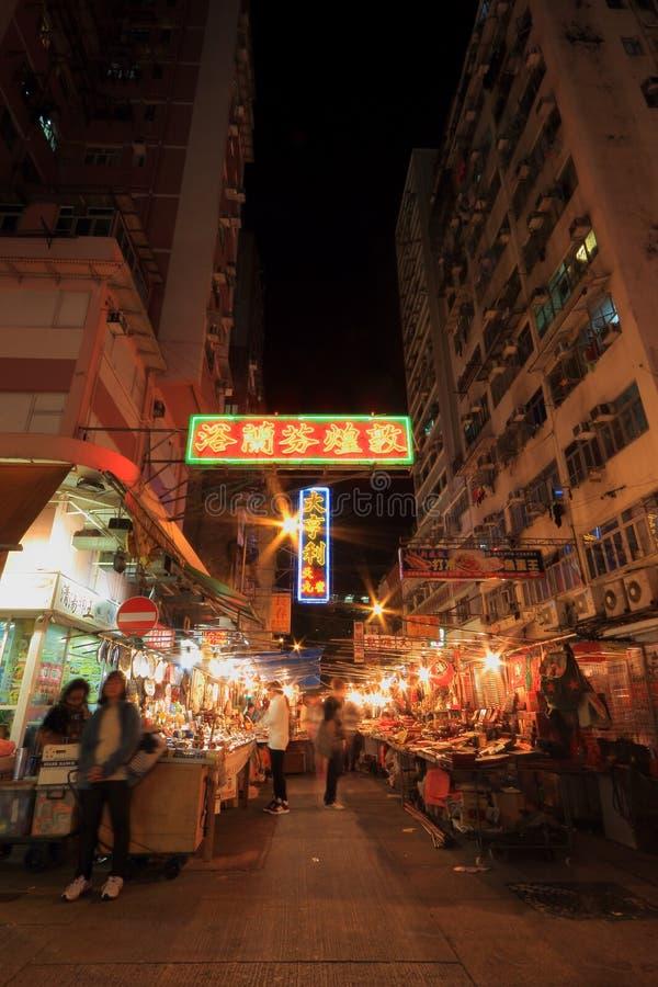 Hong Kong: Rua do templo fotos de stock