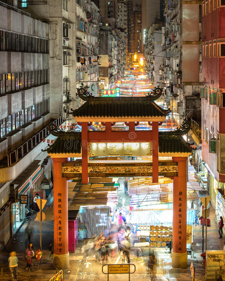 Hong Kong: Rua do templo imagens de stock royalty free