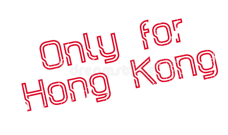 Only For Hong Kong rubber stamp vector illustration