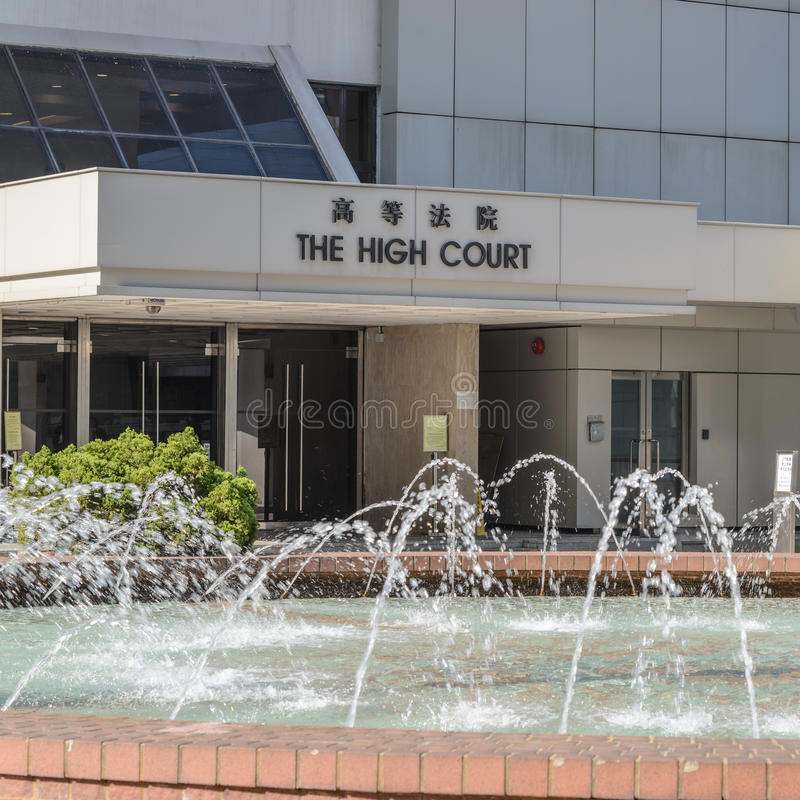 Hong Kong sąd najwyższy zdjęcie stock