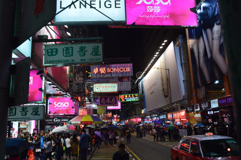 Hong Kong Scene lizenzfreies stockfoto