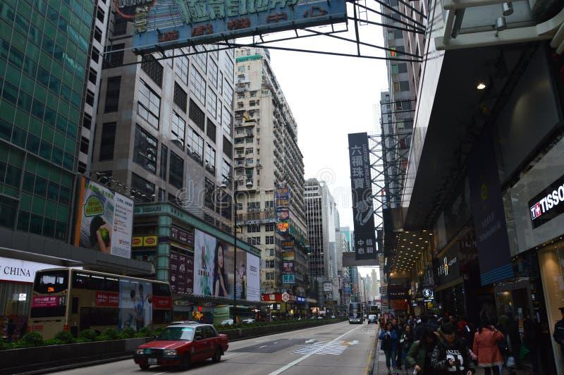 Hong Kong Scene lizenzfreie stockbilder