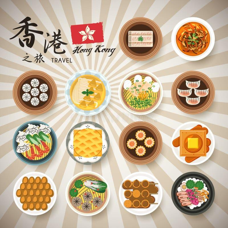 Hong Kong-schotels royalty-vrije illustratie