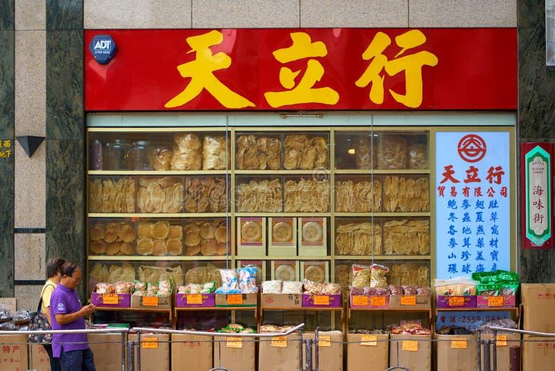 HONG KONG - 5 september, 2017: Vertoningen van traditionele droge overzees stock foto's