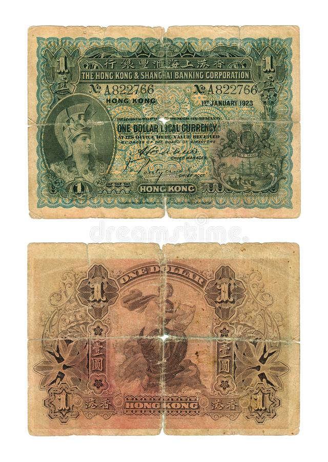 The Hong Kong and Shanghai Banking Corporation banknote 1923 royalty free stock photos