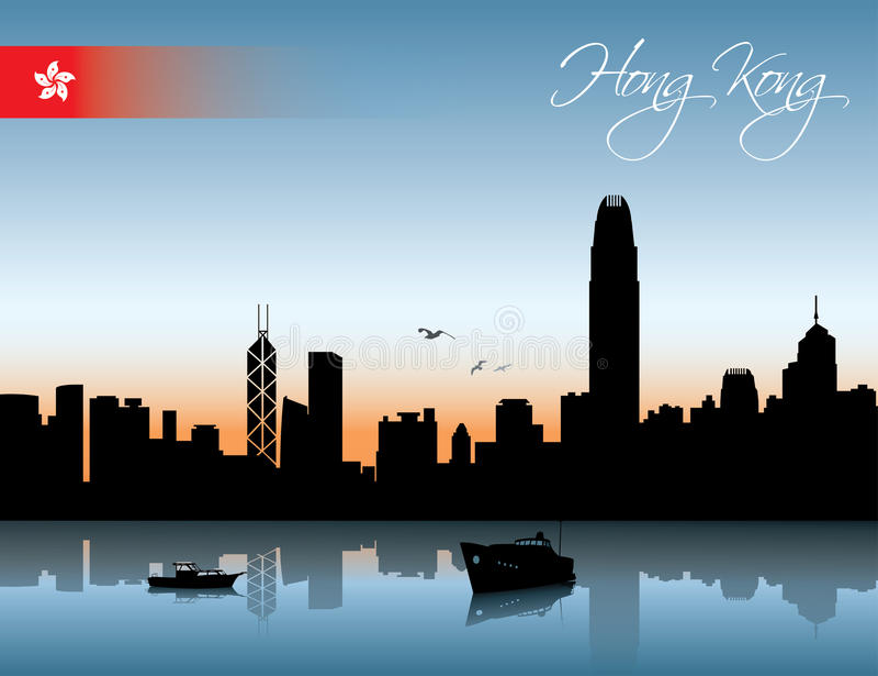 Hong Kong skyline vector illustration