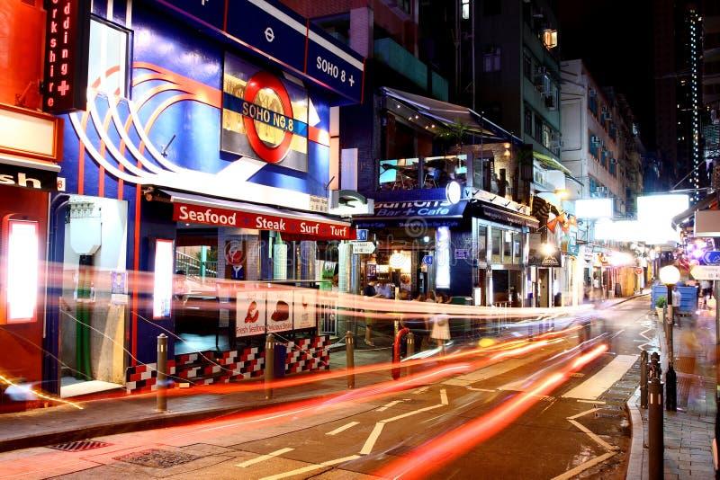 Hong-Kong SOHO foto de archivo libre de regalías