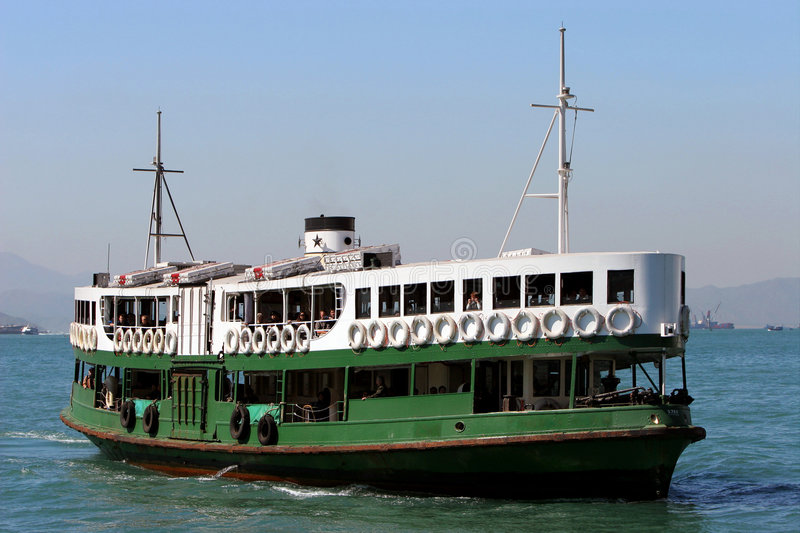 Hong Kong : Star Ferry royalty free stock photography