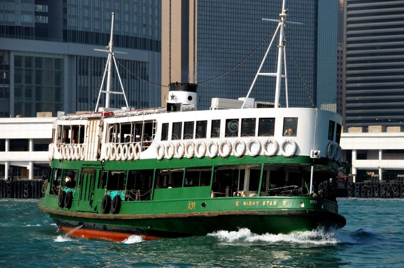 Hong Kong: Star Ferry Crossing Victoria Harbour