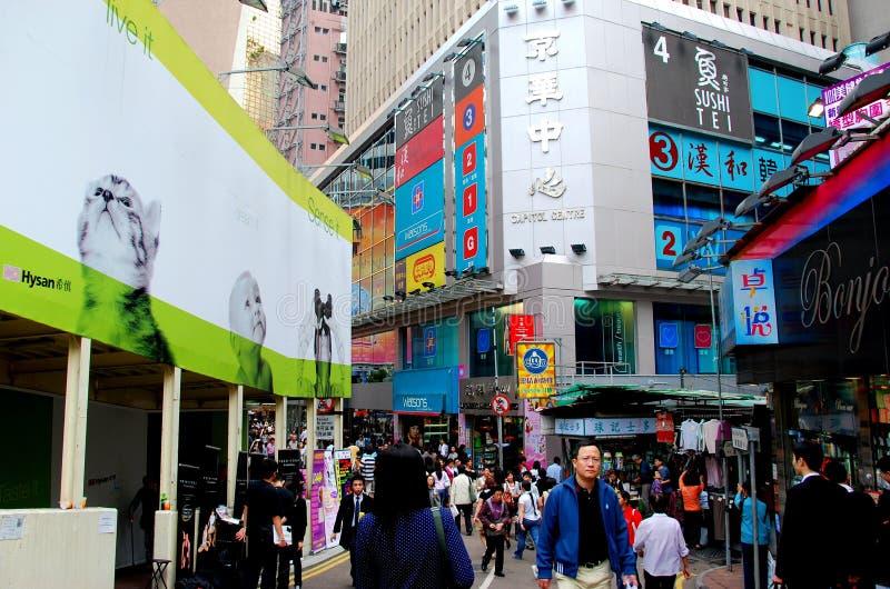 Download Hong Kong: Stores And Crowds At Causeway Bay Editorial Stock Photo - Image: 15524433