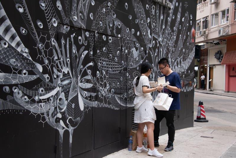 Hong kong street art stock photo