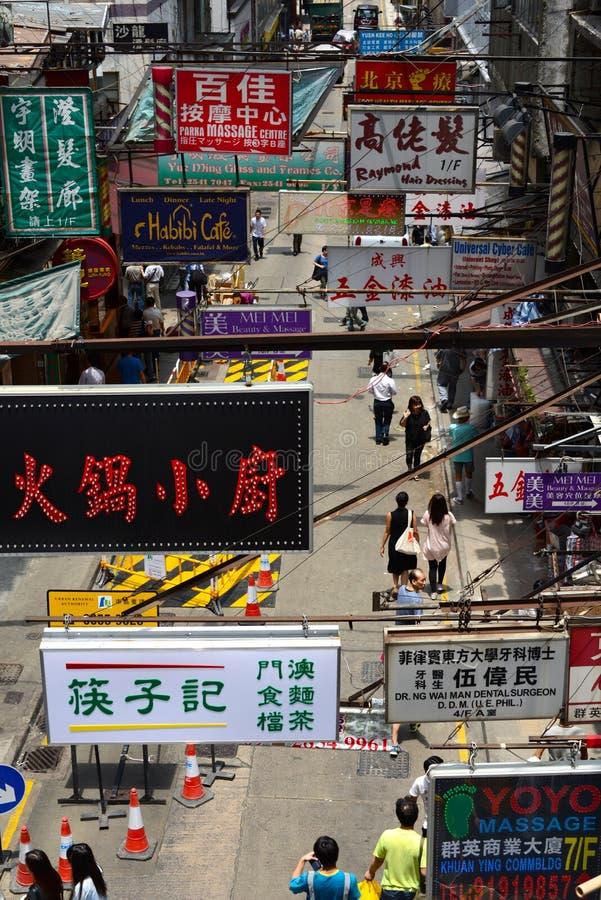Hong Kong Street Life royalty-vrije stock foto